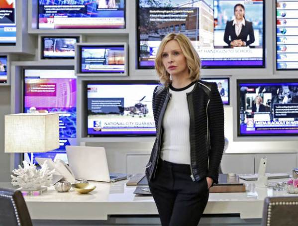 calista-flockhart-supergirl.jpg